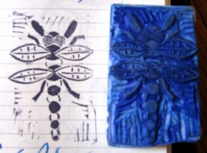 the little dragonfly stamp