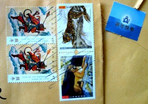 Cool postage stamps!